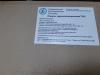 Шумоизоляционная панель TИС 7мм 1200*800*7мм